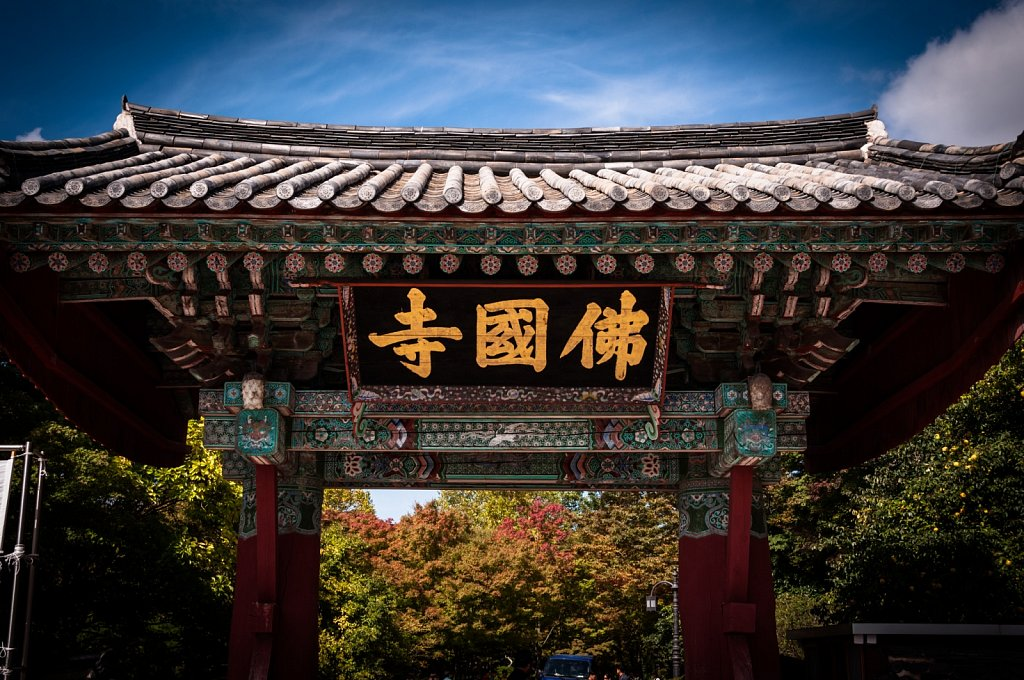 South-Korea-20141009-DSC-6996.jpg