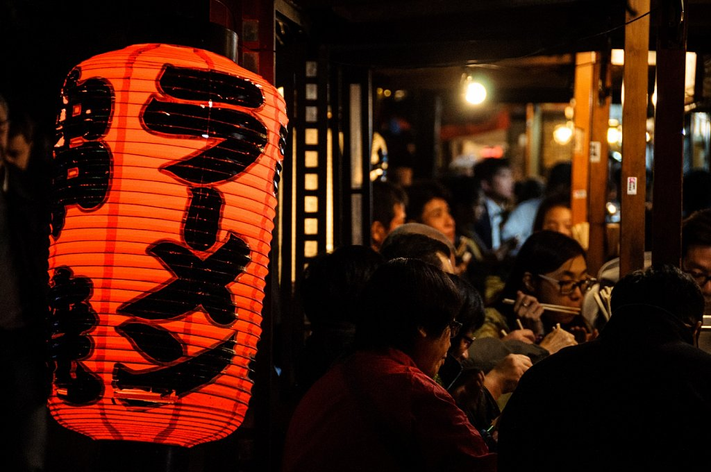 Japan-2014-DSC-7602.jpg